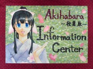 Akihabara information center picture