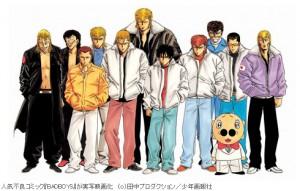 BADBOYS Manga