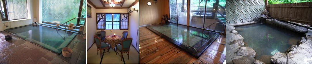 CJG 2 ginzan01notoya ryokan+bathroom