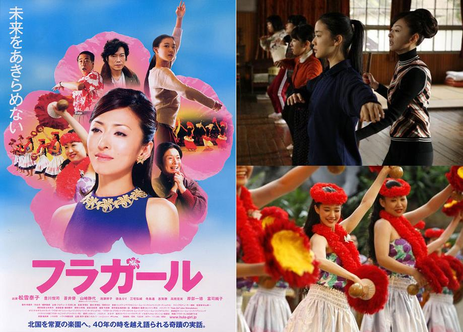 "Japanese movie ""The Hula Girls"" made a great influence on Spa Resort Hawaiians."