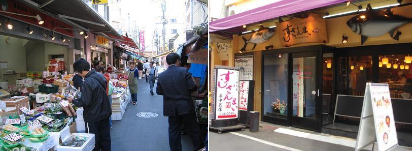 Leaflet Outer Market+Sushi