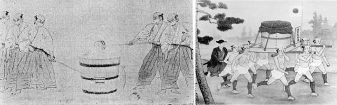 "The images of ""Okumiyu"" form Atami Onsen."