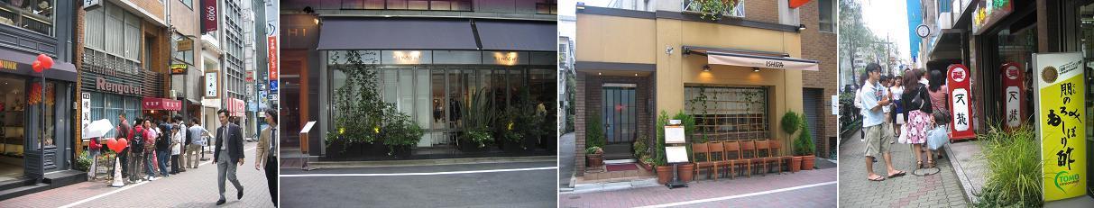 Popular Restaurants