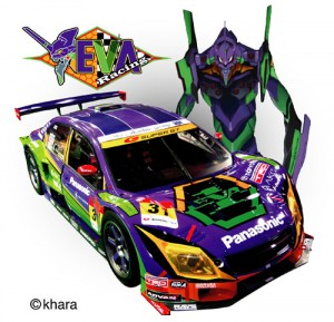 Evangelion RT-01 apr Corolla