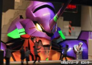Life-Size Evangelion X Fuji-Q HighLand Amusement Park