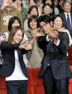 Akiko Yada x  Kenji Sakaguchi