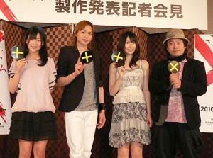 D-BOYS' Araki co-stars with AKB48's Kikuchi, Nakagawa in X Game
