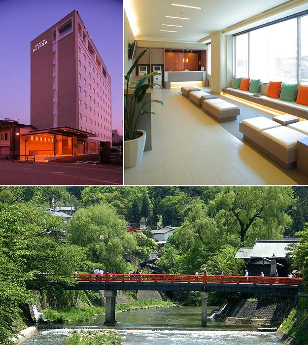 A Brandnew Hotel In The Old Local City TenkaijapanCool Japan - Spa hotel alpina takayama