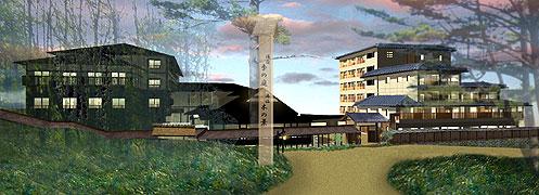 Kusatsu 2 hotels outside
