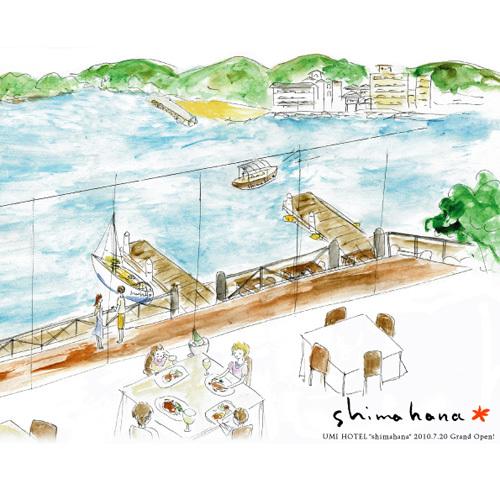 shimahana image1