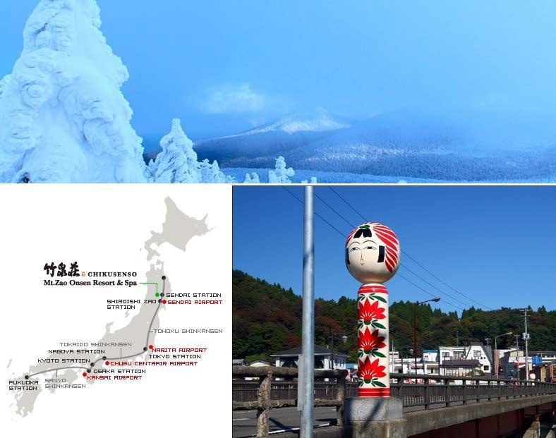 Mt. Zao + Toggata