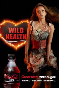 wildhealth2010