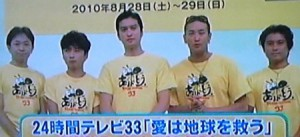 "TOKIO , the main MC of ""24HTV 33""  They are popular male idol group."