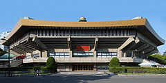 """Nippon Budokan"" in Tokyo,  the main venue of the show"