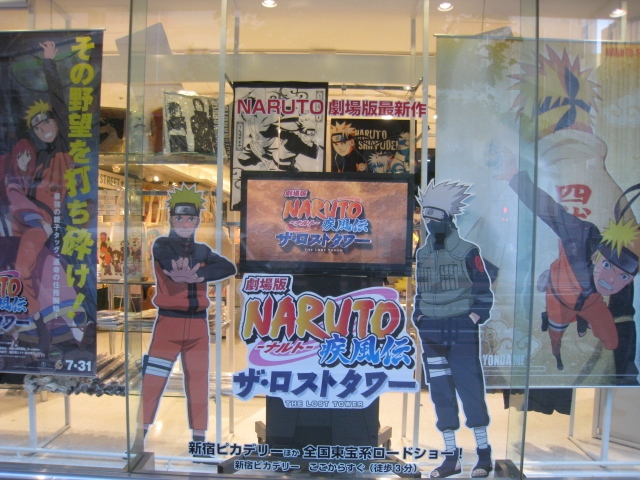 naruto pop up shop in shinjuku maruione tenkai japan cool japan guide travel shopping. Black Bedroom Furniture Sets. Home Design Ideas