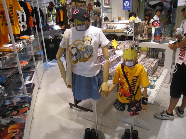 Naruto Shop