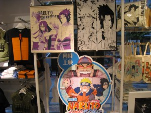 Naruto Pop-up Shop in Shinjuku MaruiOne