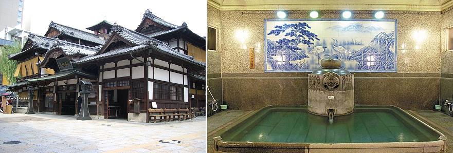 Kaminoyu in Dogo Onsen