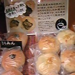 komeko bread