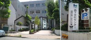 Morishita Bunka Center