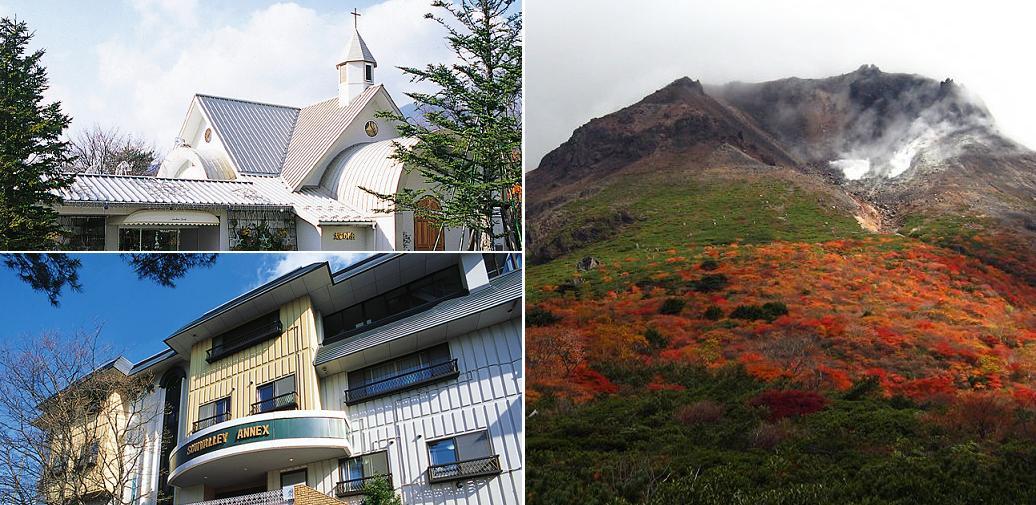 hotels+volcano