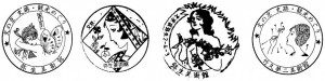Rubber stamps of the museum