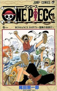 One_Piece,_Volume_1