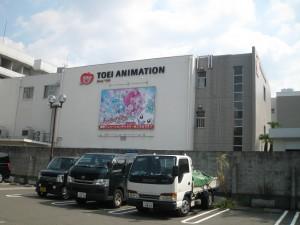 Toei Studio