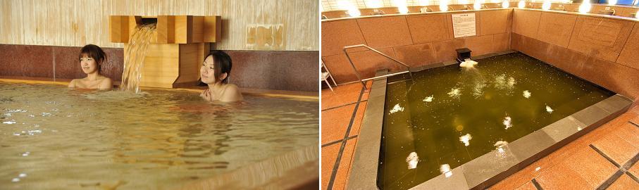 japanese cypres bath& herb bath