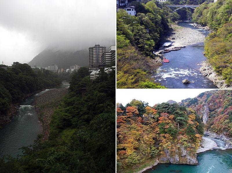kinugawa onsen set