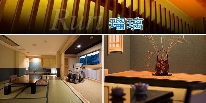 t_ruri set