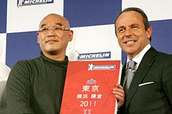 "Mitsuhiro Araki(/荒木水都弘),the sushi chef of  ""Araki""(/あら輝) (left)"