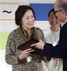 Nunoe Mura(/武良布枝) receiving the Grand Prex Award