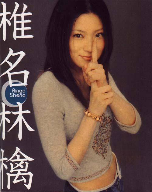 Various - Daredemo Tsukureru Music