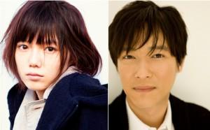 Aoi Miyazaki& Masato Sakai