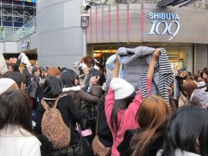 shibuya109 luck bags