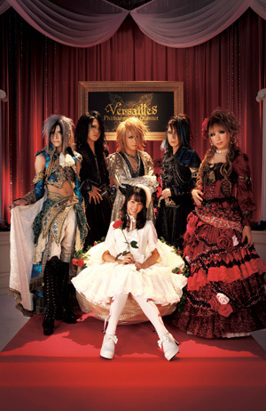 Visual Kei Band Versailles Appears In First Tv Drama