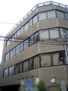 Sunrise Head Office in Kamiigusa