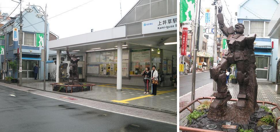 gundam & station