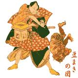 A picture of a man throwing beans at an evil  in the Edo Period