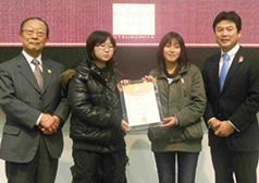 Two university students won the award.