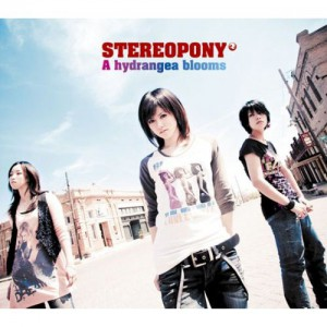 stereopony