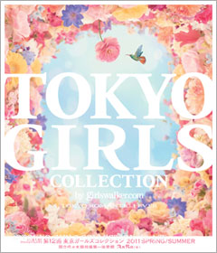 tokyo girls collection1