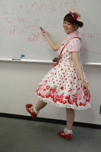 Ai at Chiba University