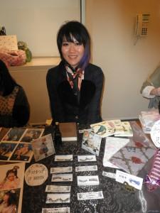 fake eyelash designer Miyuki