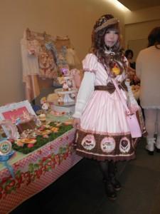 Haru,PastelParade designer
