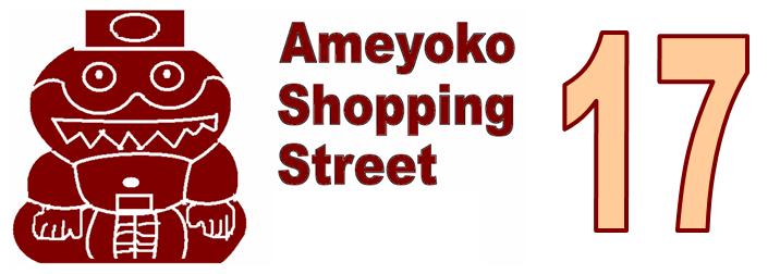 Ameyoko 17