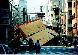 260px-Hanshin-Awaji_earthquake_1995_337