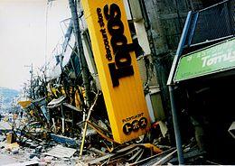 260px-Hanshin-Awaji_earthquake_1995_343