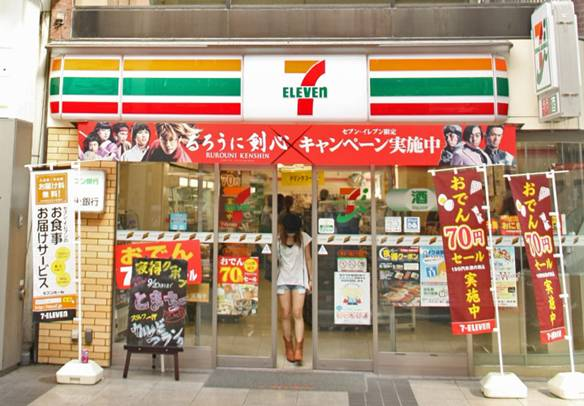 7 11 japan Tokyo -- seven-eleven japan will sell advance tickets for the new star wars movie, to hit japanese theaters dec 18, under an exclusive arrangement.
